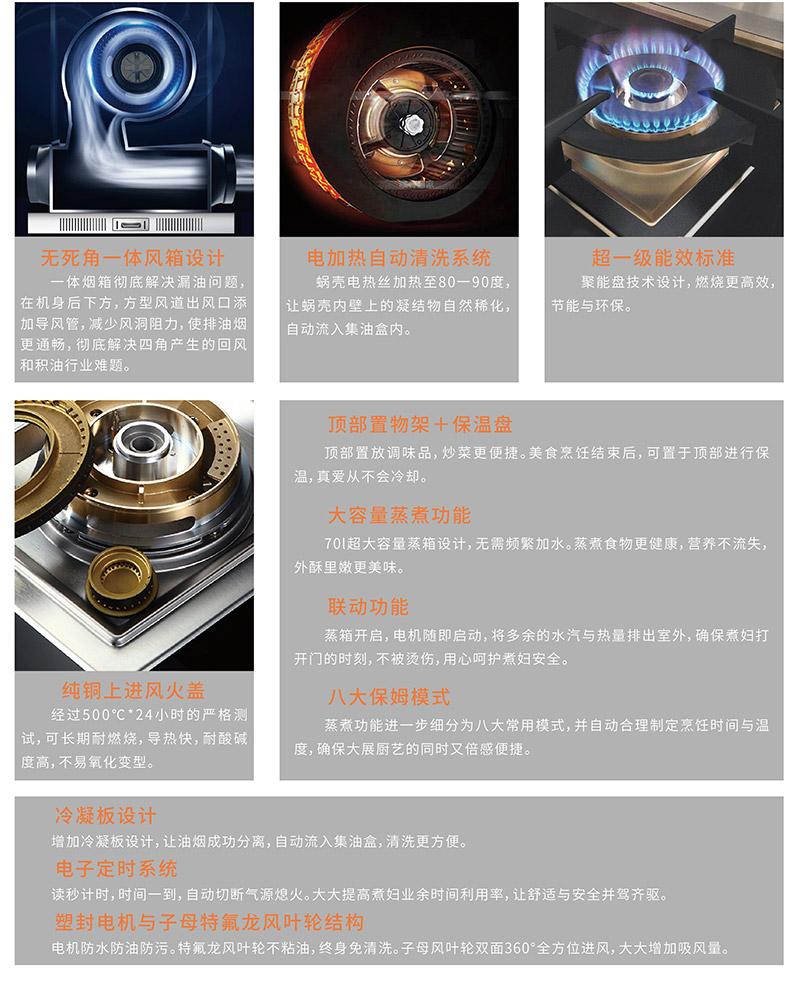 双款产品对折页-02_看图王2.jpg